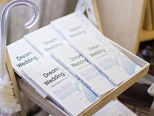 Книга 'Dream Wedding'