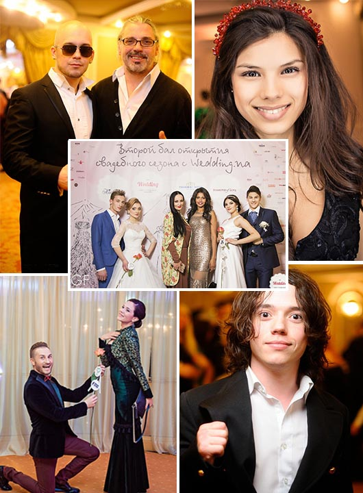 Звезды украинского шоу-бизнеса, Свадебный бал