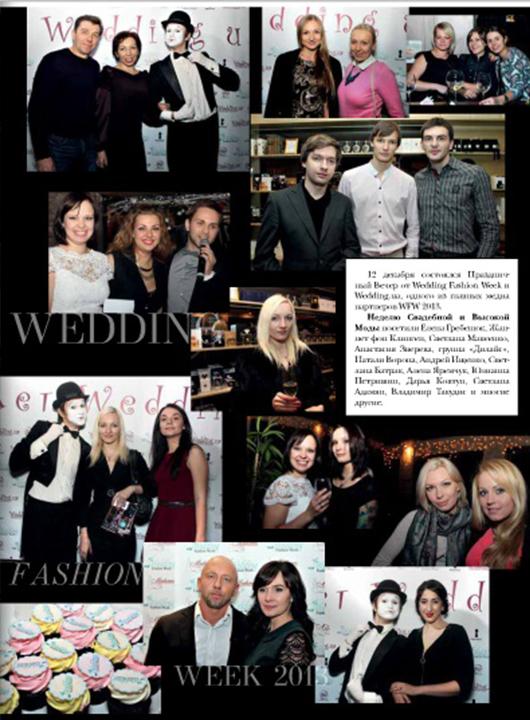 День рождения проекта Wedding.ua, Руководитель Wedding.ua