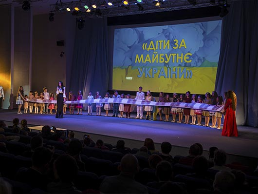 гала-концерт 'Діти за майбутнє України'
