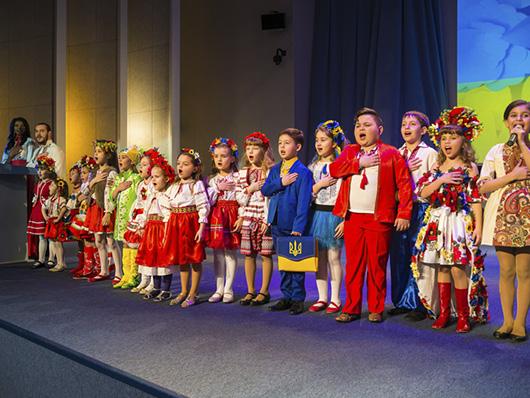 'Діти за майбутнє України'