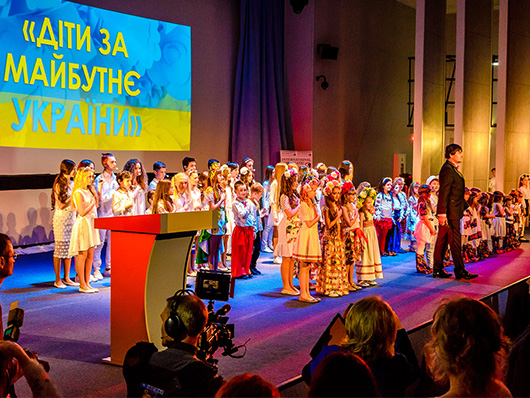 Відкриття фестивалю