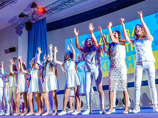ІІ фестиваль 'Діти за майбутнє України'
