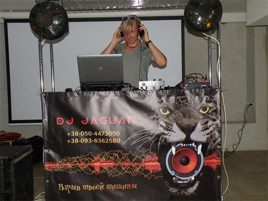 DJ Yaguar