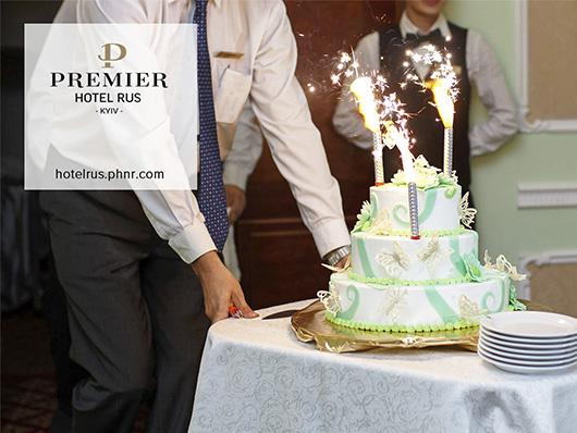 Ваш День рождения в Премьер Отеле Русь