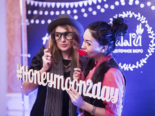 #Honeymoon2day