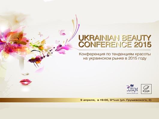 Как выжить и преуспеть салону красоты в 2015 году