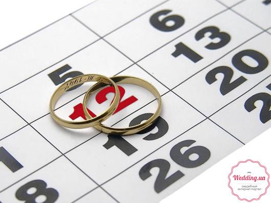 Красивые свадебные даты 2016