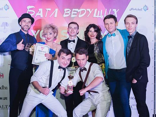 Лауреаты конкурса 'You simply the best 2015'
