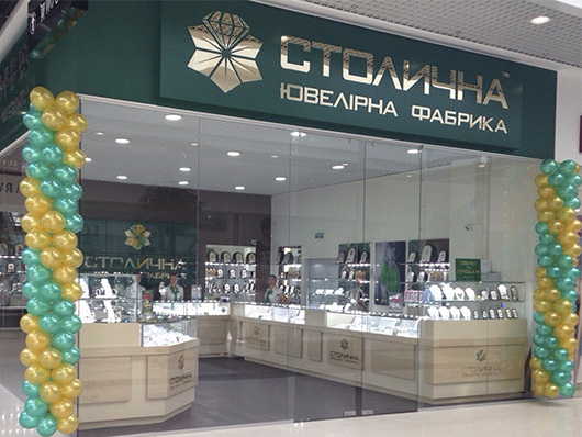 Новый магазин СТОЛИЧНОЙ Ювелирной Фабрики в Чернигове уже открыт