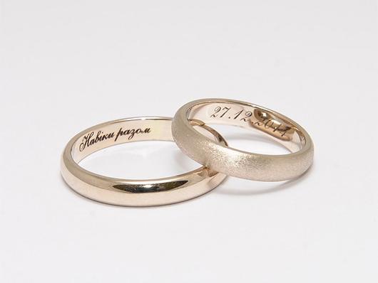 Обручальные кольца от Ювелирной мастерской DобрыхDелMастер
