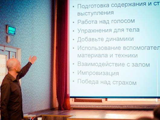 Структура курса Антона Панарина