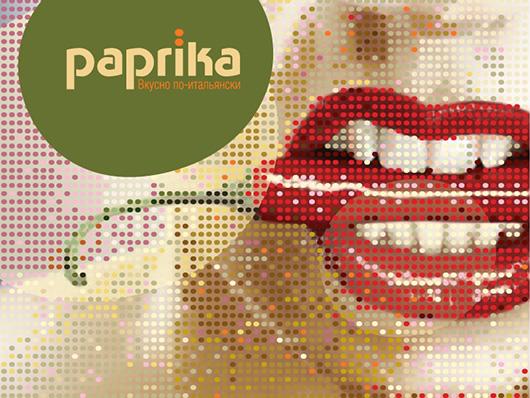 Новинки в меню ресторана Paprika