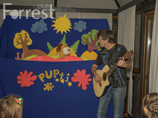 Кукольный театр 'Pupti'