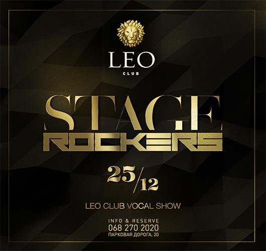 Stage Rockers в Leo Club