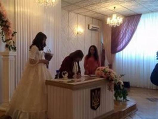 В Киеве зарегистрировали необычный брак