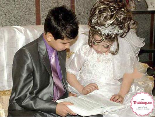 Свадьба 10-летней девочки и 14-летнего мальчика