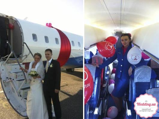 Свадьба в летящем самолете