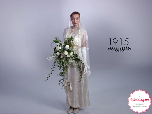 Свадебная мода 1915 года
