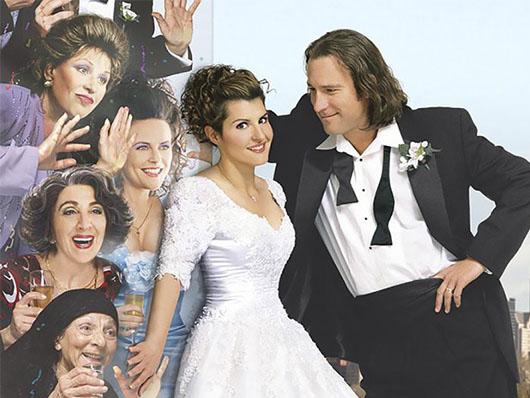 'Моя большая греческая свадьба'