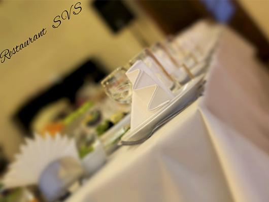 Ресторан 'СВС'