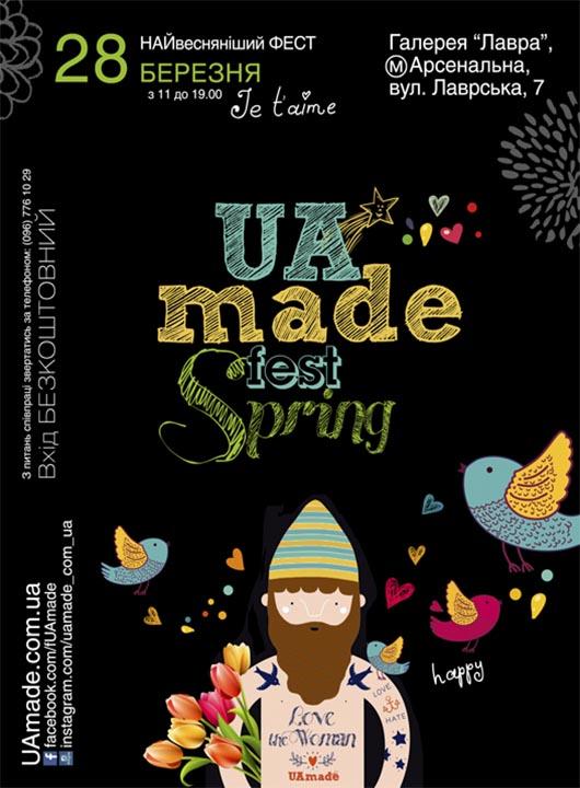UAmade Fest Spring