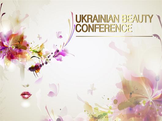 Ukrainian Beauty Conference