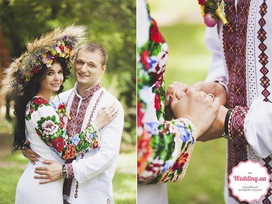 Свадьба по-украински