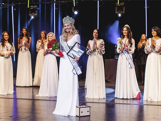 Miss Ukrainian Diaspora 2015