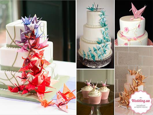 Свадебные торты в стиле Оригами