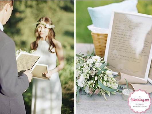 Молодожены озвучивают свои свадебные клятвы