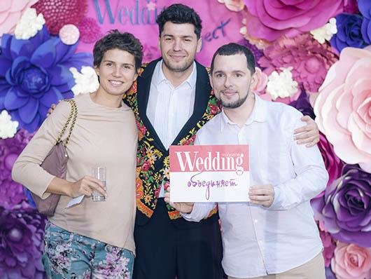 Wedding Magazine объединяет