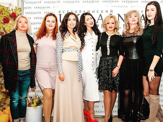 Учасники проекту 'Зроблено в Україні'