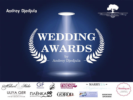 Торжественное открытие Wedding Awards by Andrey Djedjula