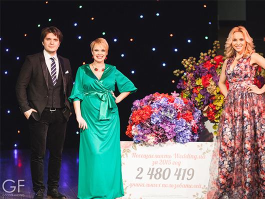 Руководитель Wedding.ua и ведущие Бала открытия свадебного сезона 2016