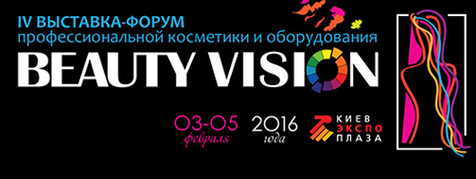 BEAUTY VISION 2016