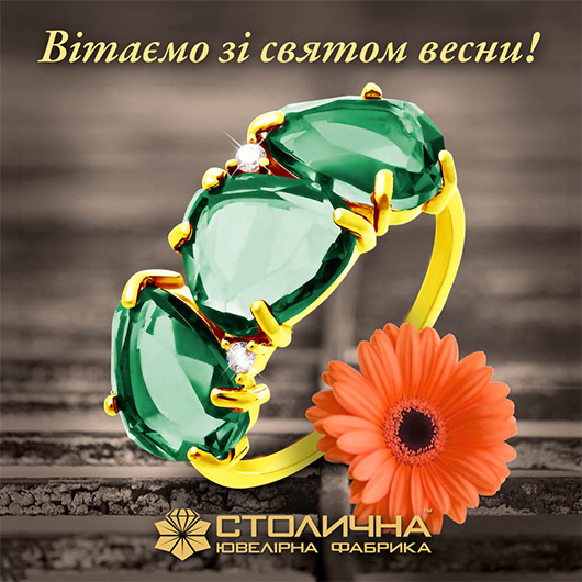 Кольцо от СТОЛИЧНОЙ Ювелирной Фабрики
