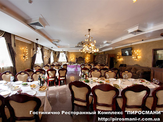 ресторан 'Пиросмани'