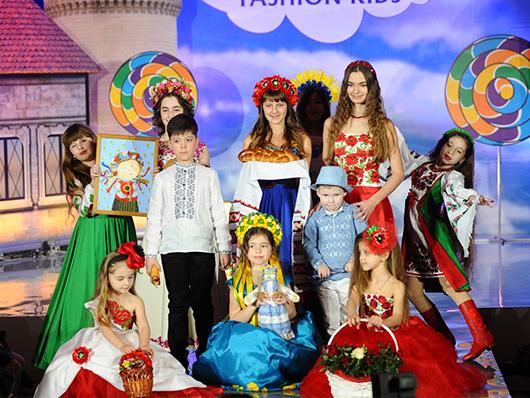 UKRAINIAN FASHION KIDS