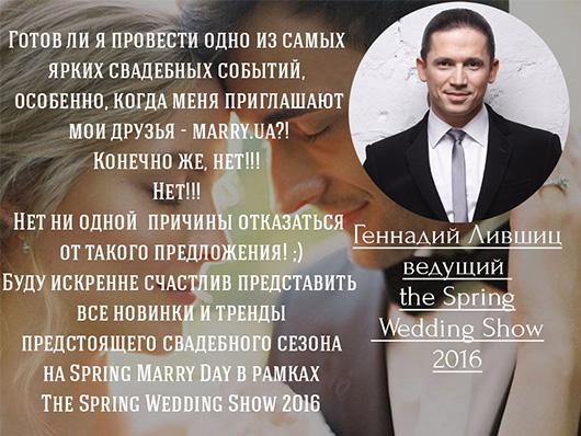 Геннадий Лившиц
