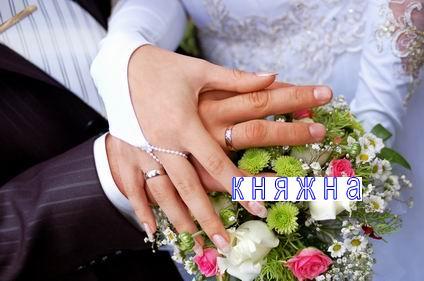 1276587189_knyazhna_3