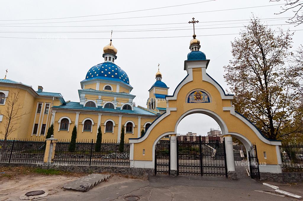 Храм Животворного Источника