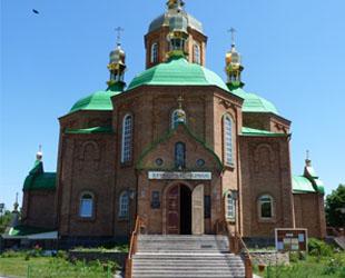 Храм Свято-Иоанно-Богословский