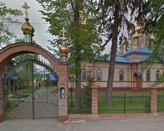 Храм Святотроицкой Украинской православной церкви Киевского патриархата