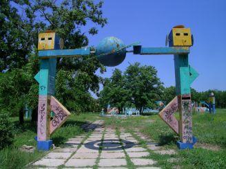 14725_370x246_SHumenskii park