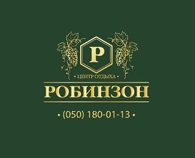 wed-pic-3-23052016-logo