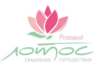 wed-pic-1-28042016-logo