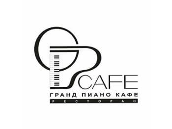 Новый год у камина в ресторане Grand Piano Cafe