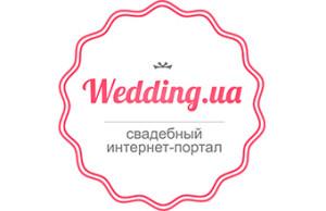 Поддержите Wedding.ua в новом бизнес-конкурсе!