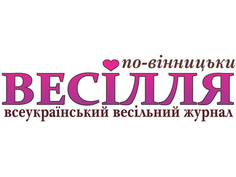 wed-pic-1-08052016-logo